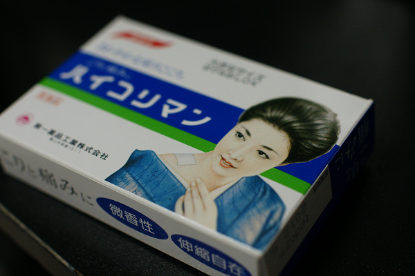 DSC08046.JPG