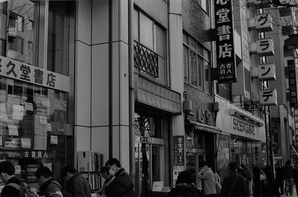 GEKISHA_090207_16_resize.jpg